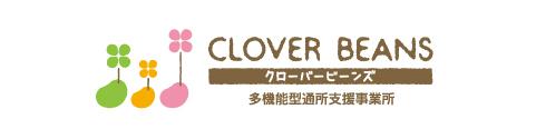CLOVER BEANS